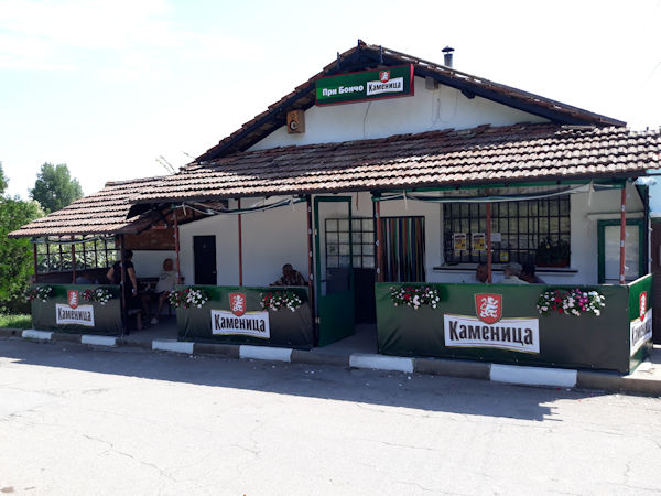 Bar Front - New
